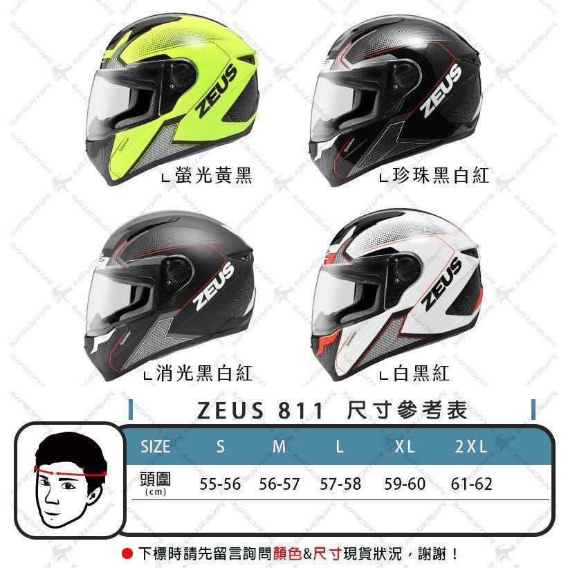 ZEUS ZS-811 AL6 Helmet