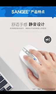 無線靜音充電滑鼠
