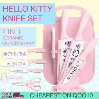 Pink Hello Kitty Knife Ceramic Sharp Stainless Steel FREE DELIVERY