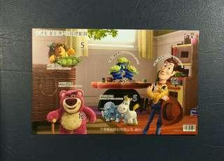 🚚 玩具總動員-卡通動畫郵票b2