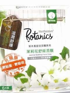 曼秀雷敦Botanics 茉莉花舒緩面膜