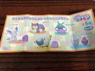 最新 Pokemon 百變怪扭蛋 Vol.8 一套