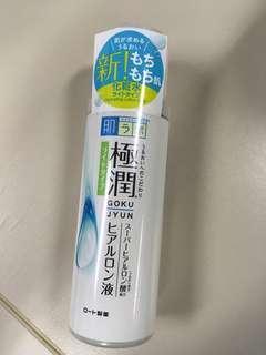 Mentholatum Hada Labo Goku-Jyun Hyaluronic Acid Lotion Light