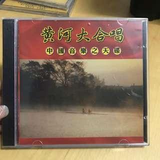 🚚 二手收藏正版全新CD❤️DVD。黃河大合唱