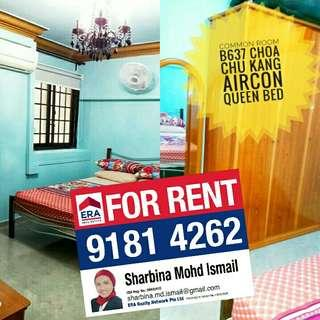 Common Room for Rent @ 637 CCK