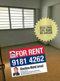 Common Room for Rent @ 650 CCK