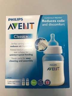 Philips Avent 9oz (260ml ) 奶樽,一盒兩個(優惠)