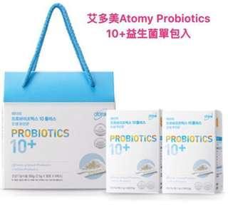 韓國連線艾多美Atomy Probiotics 10+益生菌單包入(2.5g)現貨