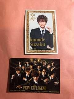 朱雀奏 電影Prince of Legend 小卡 photo card 片寄涼太 Generations from exile tribe