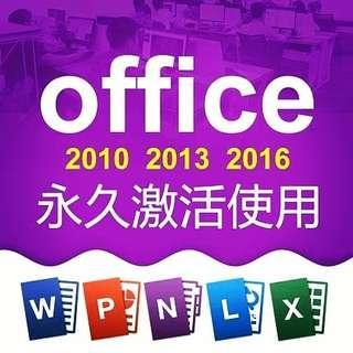 Window Office 365 2016 永久破解