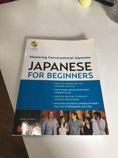 Japanese for Beginners Tuttle Mastering Conversational Japanese