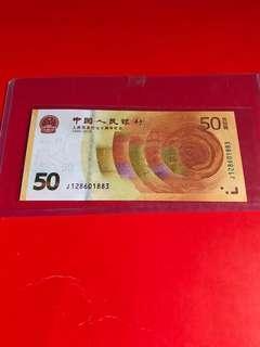 70周年纪念鈔:128601883