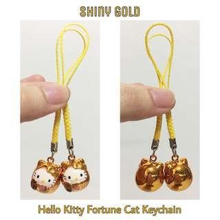 Hello Kitty Gold Fortune Cat Keychain