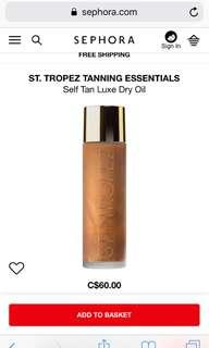 St. Tropez Self Tan Luxe Dry Oil