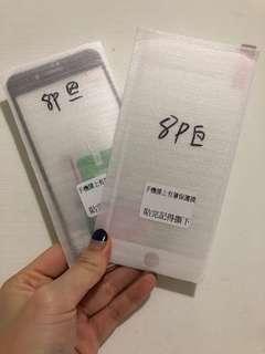 🚚 不碎邊3D滿版 玻璃保護貼 iPhone 8 Plus兩片