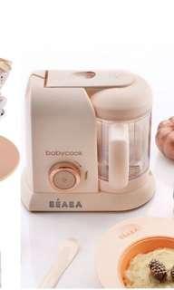 Pink Beaba Babycook