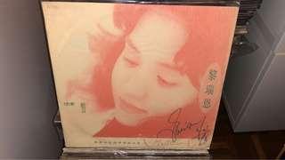 黎瑞恩(發誓)白版唱片