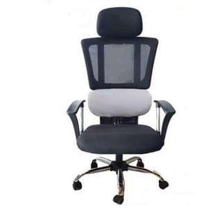 Office Chair - Condole Chair