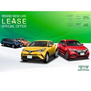 BRAND NEW CARS FOR LEASE