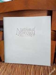 1984 National Day - 25 years of nation building