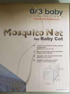BB 牀用蚊帳