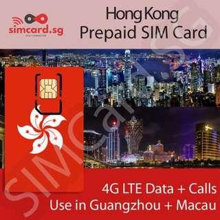 🇭🇰 Hong Kong Prepaid SIM Card (🇲🇴 Macau + 🇨🇳 Guangzhou)