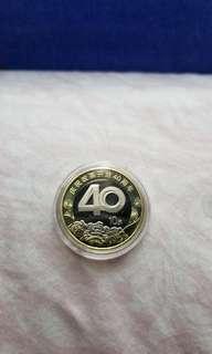 中國改革开放40周年紀念幣