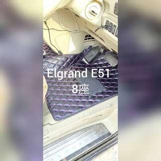 Elgrand E51碳纖皮紋地毯