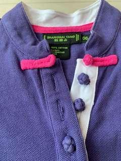 ShangHai Tang  Shirt