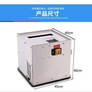 pellets water honey pill chinese medician / Tablet Machine