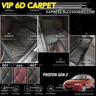 Proton Gen 2 / Old Persona VIP 6D Carpet