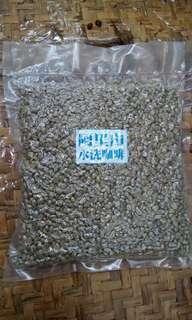 台灣水洗咖啡生豆