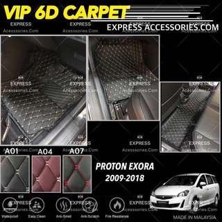 Proton Exora VIP 6D Carpet