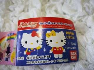 Hello Kitty Cellphone Charm
