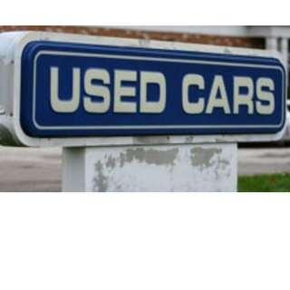 Highest Offer for your Used / Scrap Car