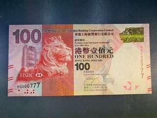 2013 HSBC $100 HG000777 UNC
