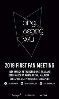 WTS Ong Seongwu Eternity FM in kl