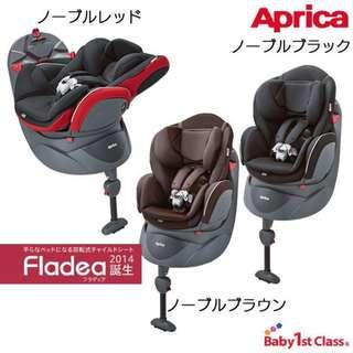 Aprica Fladea (Black/Red) - 360 Deg Rotating Car Seat with Full Recline Ability