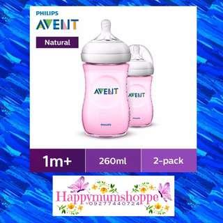 Avent 9oz Natural Pink