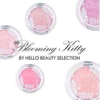 Hello Kitty Cheek Blush | Blooming Kitty