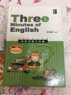 英語充電3分鐘