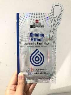 Step solution sheet mask