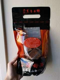 🚚 Taiwan 九份姜母茶
