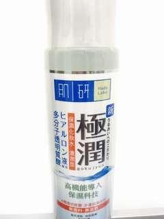 全新 肌研極潤保濕化妝水