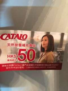 Catalo $50 coupon