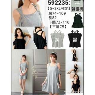 🚚 《現貨便宜賣》韓國棉 後交叉露肩長版上衣 洋裝