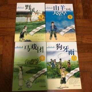 🚚 中文书