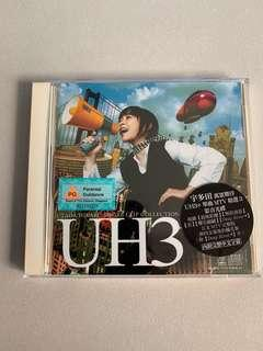 Utada Hikaru Single Clip CollectionUH3