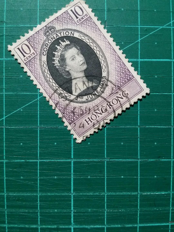 1953 伊莉莎白二世加冕紀念 舊票一套