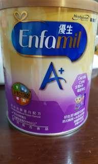 🚚 美強生水解奶粉